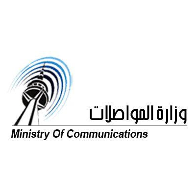 Ministry of Communication (MOC)